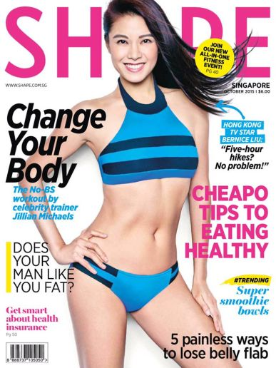 bernice liu shape cover