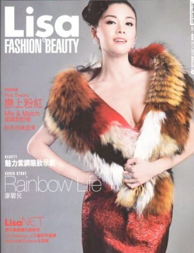 Bernice Liu Lisa Fashion Beauty Cover